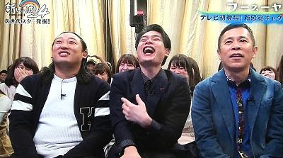 f:id:yuhei2261:20170109150326j:plain