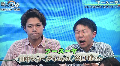 f:id:yuhei2261:20170109154013j:plain