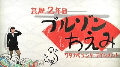 f:id:yuhei2261:20170109205817j:plain