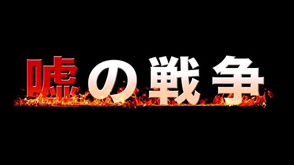 f:id:yuhei2261:20170110134352j:plain