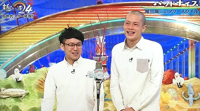 f:id:yuhei2261:20170110150757j:plain