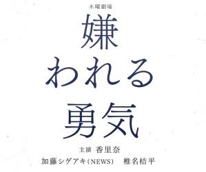 f:id:yuhei2261:20170112111941j:plain