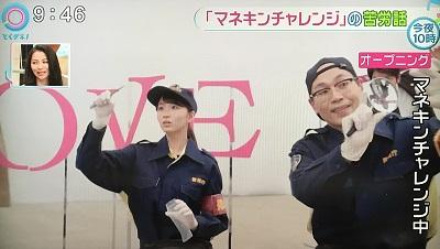f:id:yuhei2261:20170112114930j:plain