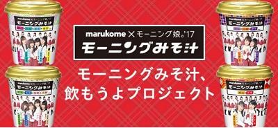 f:id:yuhei2261:20170112120902j:plain