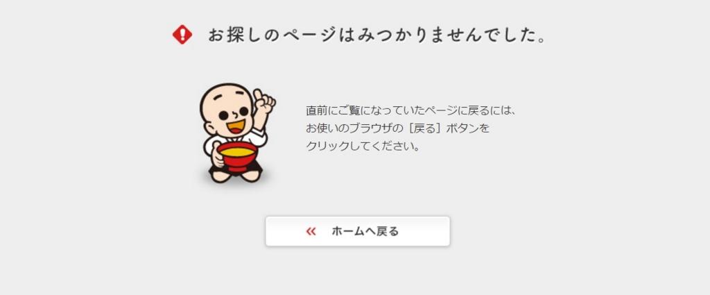 f:id:yuhei2261:20170112122120j:plain