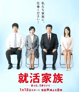 f:id:yuhei2261:20170112150745j:plain