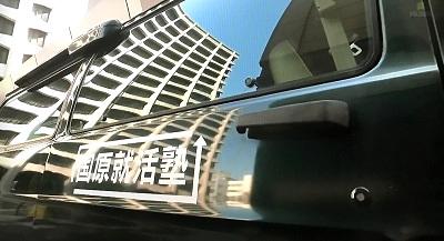 f:id:yuhei2261:20170112230816j:plain