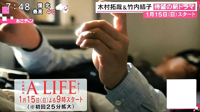 f:id:yuhei2261:20170113104232j:plain