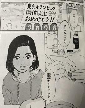f:id:yuhei2261:20170113172128j:plain