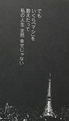 f:id:yuhei2261:20170113182415j:plain