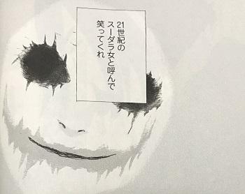 f:id:yuhei2261:20170113195027j:plain