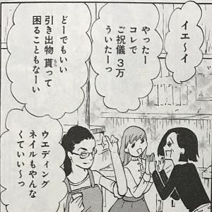 f:id:yuhei2261:20170113212022j:plain