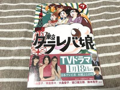 f:id:yuhei2261:20170114112650j:plain