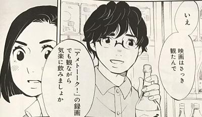 f:id:yuhei2261:20170114115324j:plain