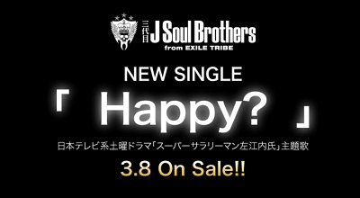 f:id:yuhei2261:20170114202627j:plain