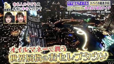 f:id:yuhei2261:20170115004351j:plain