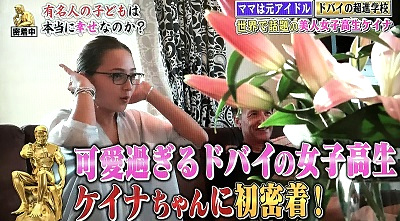 f:id:yuhei2261:20170115004404j:plain