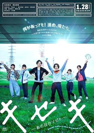 f:id:yuhei2261:20170118154711j:plain