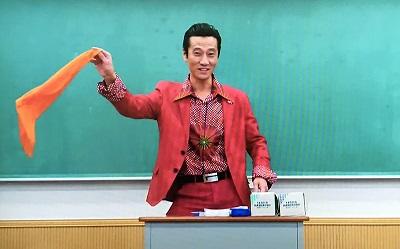 f:id:yuhei2261:20170121002929j:plain