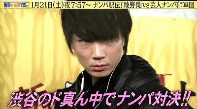 https://cdn-ak.f.st-hatena.com/images/fotolife/y/yuhei2261/20170121/20170121014911.jpg