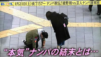 f:id:yuhei2261:20170121101559j:plain