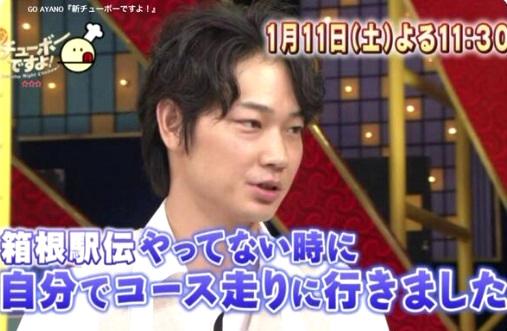 f:id:yuhei2261:20170121102903j:plain