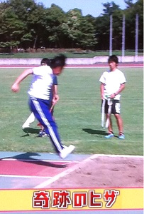 f:id:yuhei2261:20170121105841j:plain