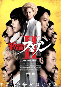 f:id:yuhei2261:20170121111244j:plain