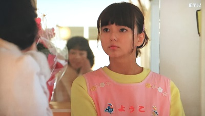 f:id:yuhei2261:20170123140332j:plain