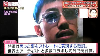 f:id:yuhei2261:20170123230525j:plain