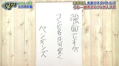 f:id:yuhei2261:20170125201803j:plain