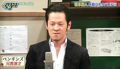 f:id:yuhei2261:20170125202636j:plain