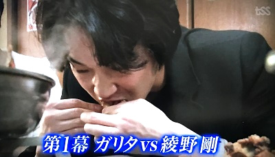 f:id:yuhei2261:20170126153444j:plain