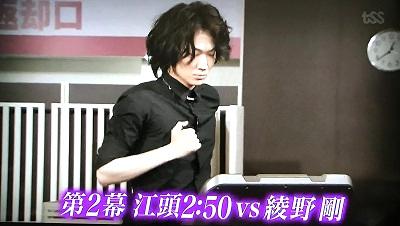 f:id:yuhei2261:20170126153529j:plain