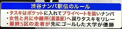 f:id:yuhei2261:20170126154155j:plain