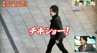 f:id:yuhei2261:20170126160229j:plain
