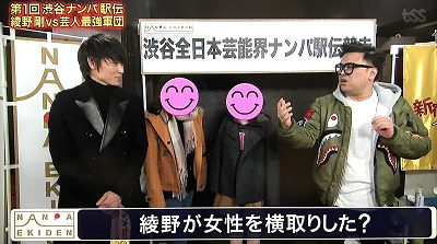 f:id:yuhei2261:20170126160320j:plain