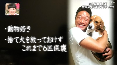 https://cdn-ak.f.st-hatena.com/images/fotolife/y/yuhei2261/20170128/20170128221304.jpg