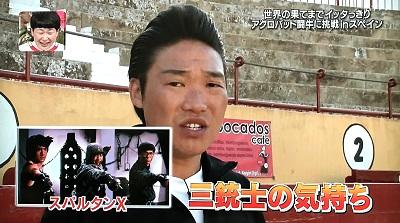 f:id:yuhei2261:20170128222804j:plain