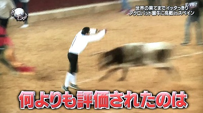 f:id:yuhei2261:20170128223035j:plain