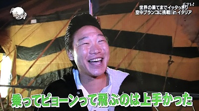 f:id:yuhei2261:20170131135827j:plain
