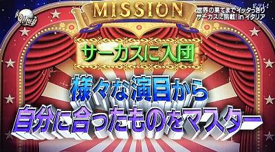 f:id:yuhei2261:20170131140126j:plain