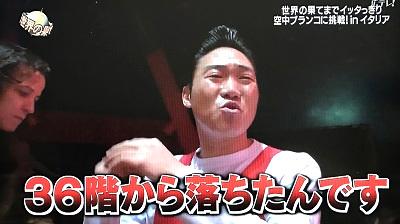 f:id:yuhei2261:20170131140255j:plain