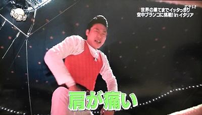 f:id:yuhei2261:20170131140423j:plain