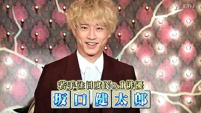 f:id:yuhei2261:20170201114901j:plain