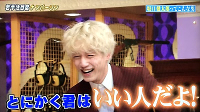 f:id:yuhei2261:20170201123447j:plain
