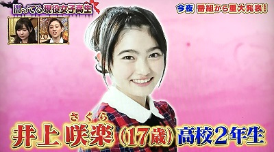 f:id:yuhei2261:20170201145435j:plain
