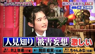 f:id:yuhei2261:20170201145853j:plain