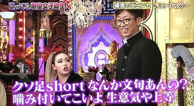 f:id:yuhei2261:20170201155538j:plain