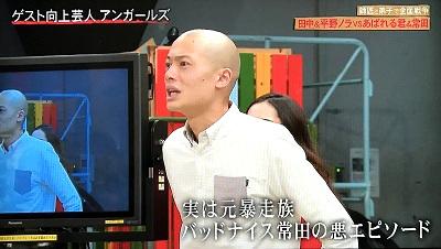 f:id:yuhei2261:20170201172950j:plain